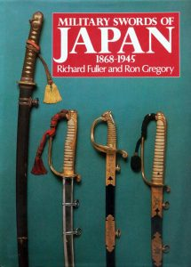 Military Swords of Japan 1868-1945